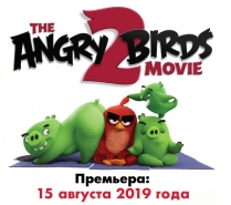 ANGRY BIRDS-2 на hl-style.ru